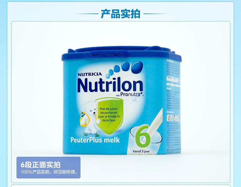 Nutrion-牛栏奶粉6段-400G详情页2_01.jpg