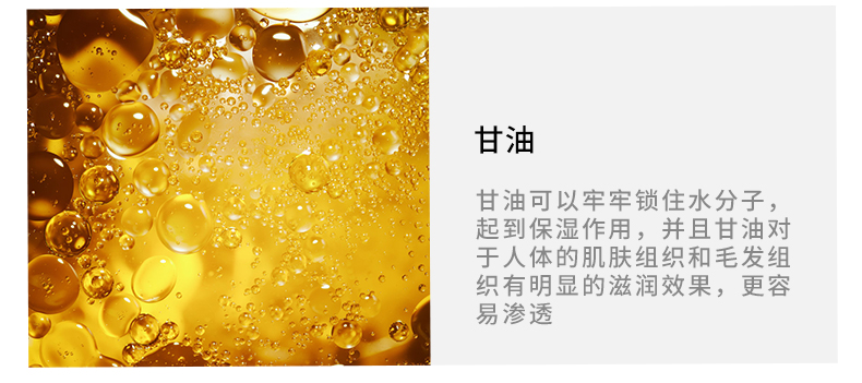 澳洲绵羊油身体乳_06.jpg